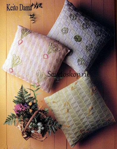 Вязаные диванные подушки