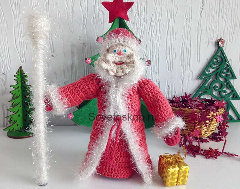 Дед мороз амигуруми крючком