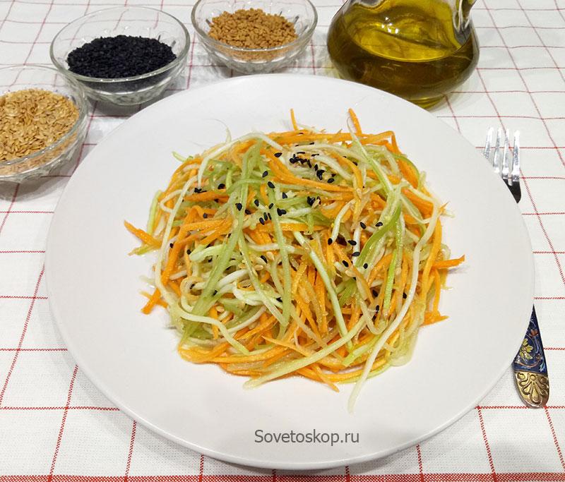 Салат из черешкового сельдерея и кабачка